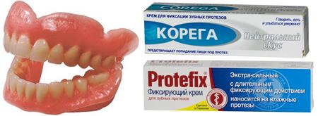 Фото: клей для зубных протезов