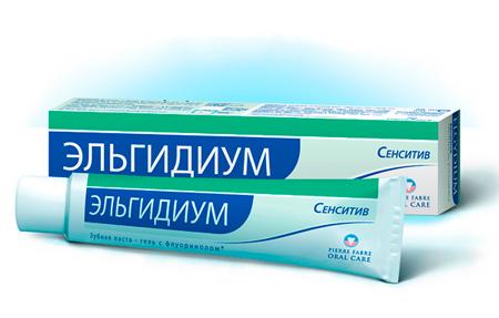 Фото: зубная паста Эльгидиум