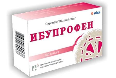 Фото: Ибупрофен от зубной боли