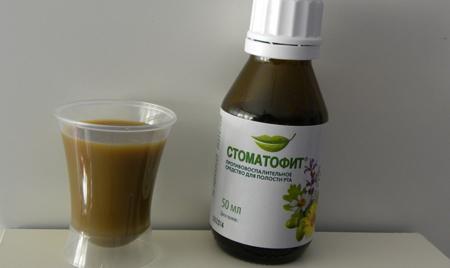 Фото: Применение Стоматофита