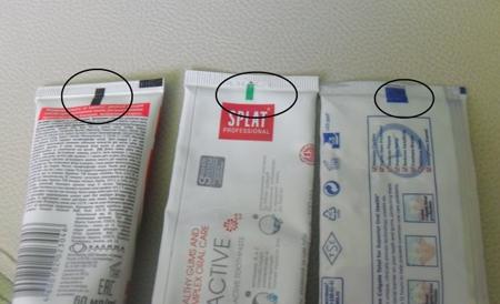 Фото: что означают полоски на тюбиках зубной пасты