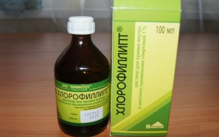 Фото: Хлорофиллипт от стоматита