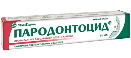 Фото: зубная паста Пародонтоцид